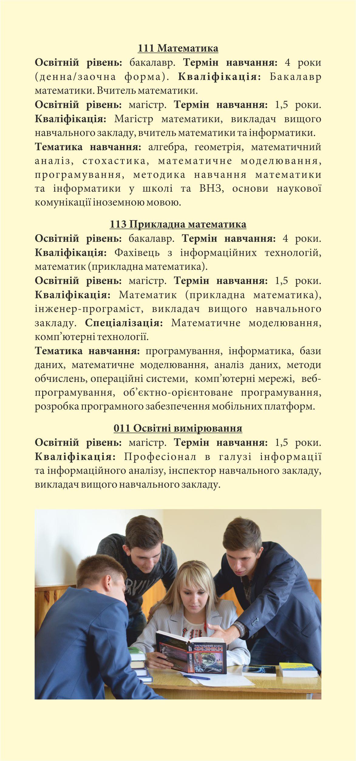 VTEM booklet